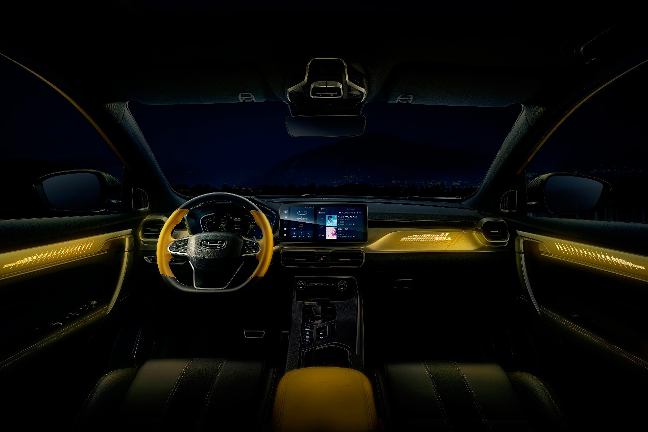 Geely Coolray New 2.jpg