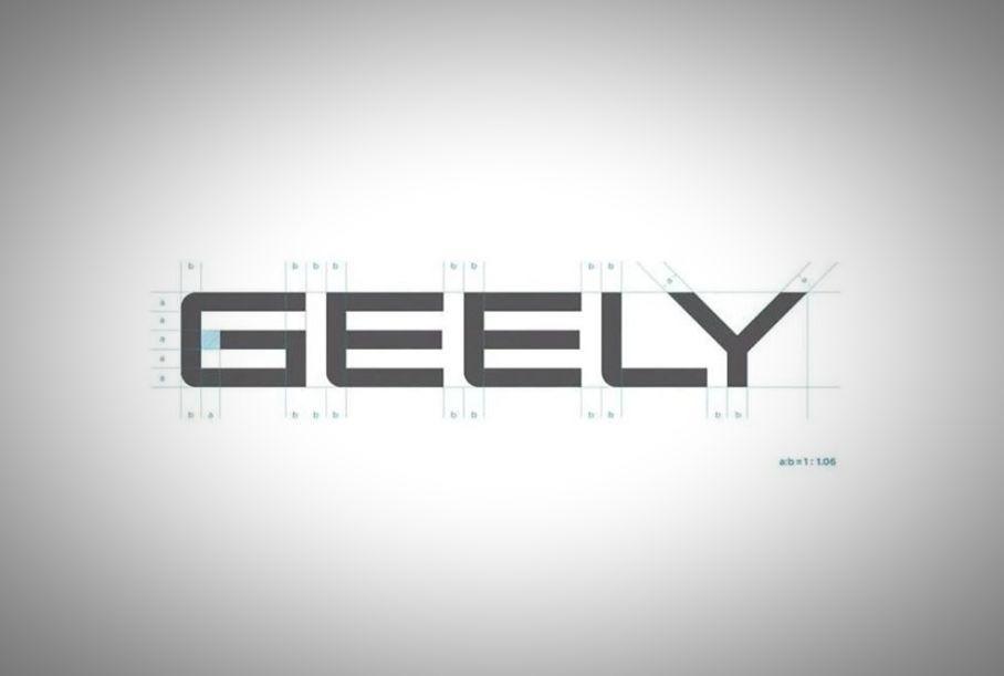 Logo Geely New 1.jpg
